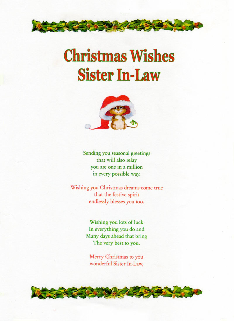 Sister In Law Poems: Christmas Laminated Poem Gifts