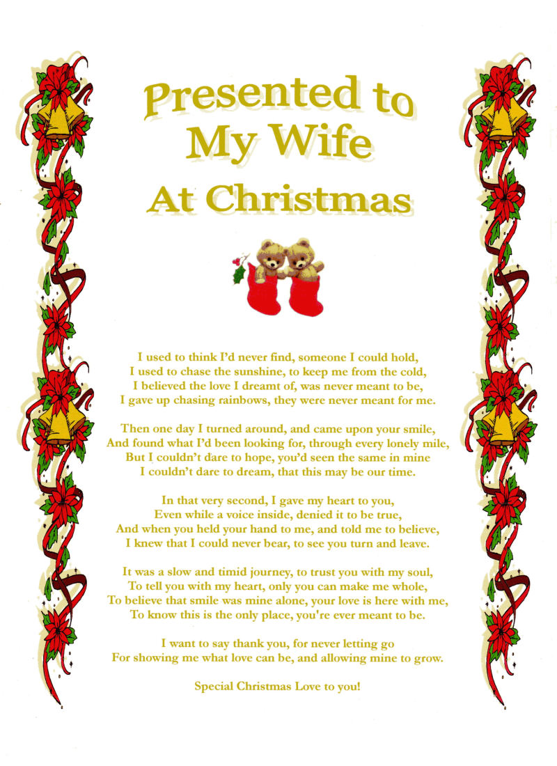 Wife christmas laminated poem gifts